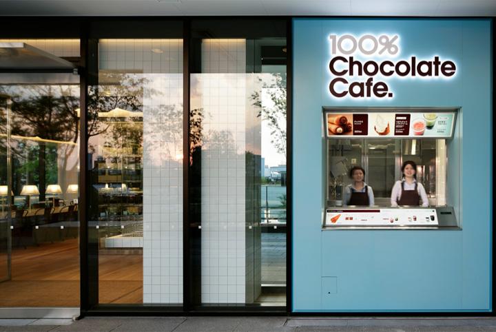 design-interieur-tokyo-100-chocholate10
