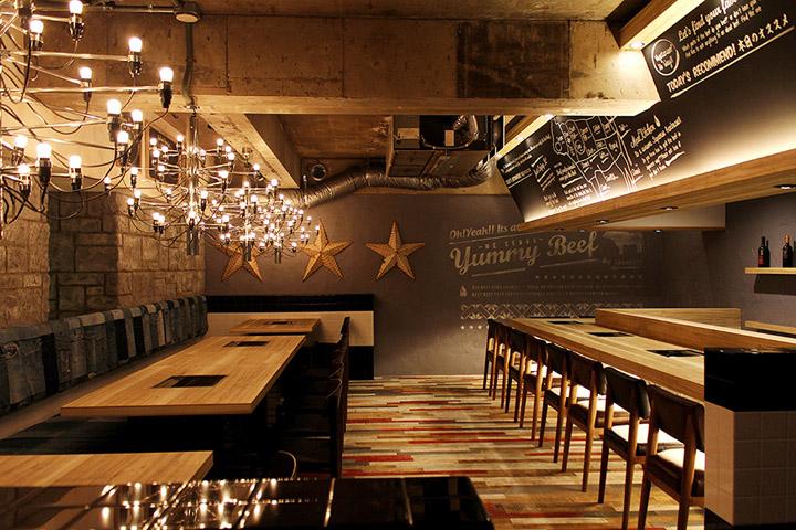 Steak house à la japonaise quot yakaniku sakamoto red